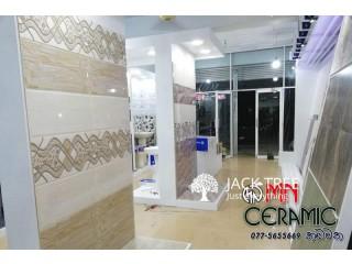 MN CERAMIC (Floor Tiles)