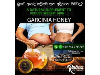 RU'BEES ORGANIC - PURE CEYLON BEE HONEY