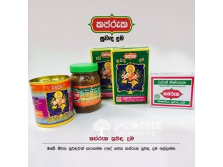 Wickramarachchi incense powder