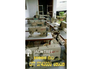Sewing machine (pfaff)