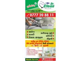 Sofa Cleaning / carpet / Tile cleaning