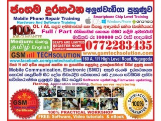 Mobile phone repair training course