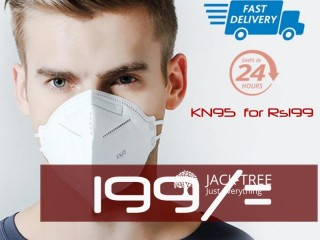 Kn95 lowest price in sri lanka Rs 199