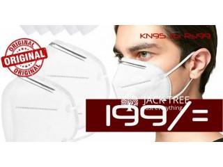 KN95 Facemask 5-layer original KN95