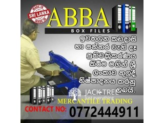 ABBA Box Files