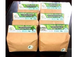 Organic rice to your doorstep