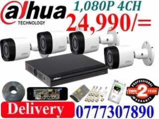 CCTV lankareal