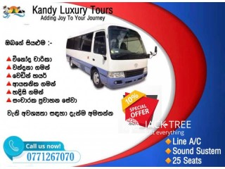 Luxury A/C Bus For Hire in Kandy