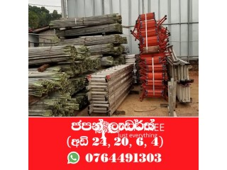 Ladders for Rent/ Sale. Please Call for Price.
