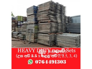 Scaffolding for Rent/ Sale. Please Call for Price.
