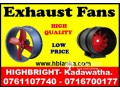 exhaust-fans-factories-srilanka-exhaust-fans-price-for-sale-srilanka-small-1
