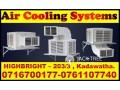 exhaust-fans-srilanka-air-coolers-srilanka-evaporative-air-coolers-srilanka-small-1