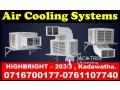 exhaust-fans-srilanka-air-coolers-srilanka-evaporative-air-coolers-srilanka-small-0