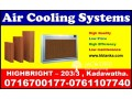 evaporative-air-cooling-pads-systems-for-greenhouse-srilanka-air-cooling-systems-srilanka-air-cooling-pads-srilanka-small-0