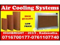 evaporative-air-cooling-pads-systems-for-greenhouse-srilanka-air-cooling-systems-srilanka-air-cooling-pads-srilanka-small-1