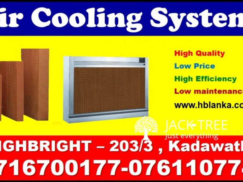 evaporative-air-cooling-pads-systems-for-greenhouse-srilanka-air-cooling-systems-srilanka-air-cooling-pads-srilanka-big-0