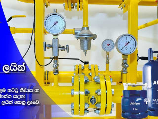 Gas Line Installation - ගෑස් ලයින්