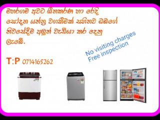 Refrigerator & Washing Machine Repair