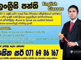 Piliyandala English Class / Call - 0716986167