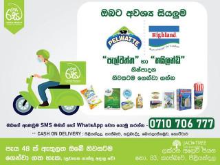 Highland - Palawatta Milk Products Sri Lanka Lakrasa