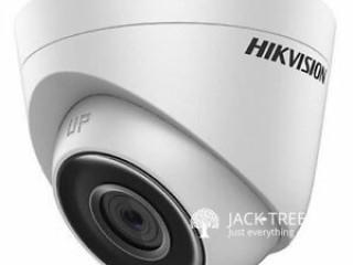 HIKVISION 2MP Industrial IP Camera