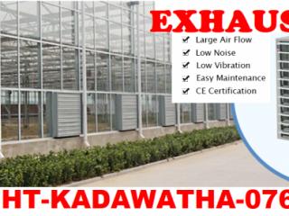 Industrial exhaust shutter fans srilanka, exhaust fans srilanka axial exhaust fan srilanka.