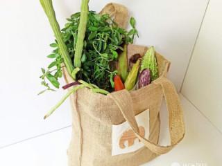 Inner Pocket Eco Bag