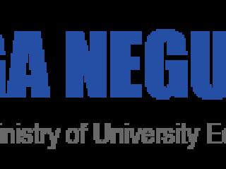 MAGANEGUMA ROAD CONSTRUCTION EQUIPMENT COMPANY (PVT) LTD