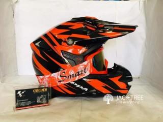 Helmet (New)