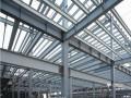 stanthonys-construction-pvt-ltd-small-0