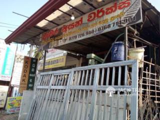 Chamara Iron Works
