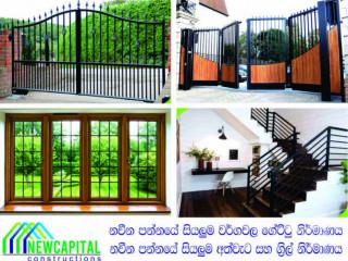 New Capital Constructions