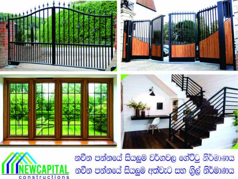 new-capital-constructions-big-0