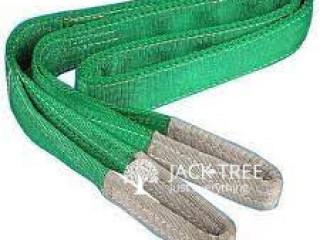 Lifting Belt Price