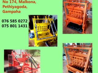 New Machine Work Shop - Block Gal Machines Gampaha.